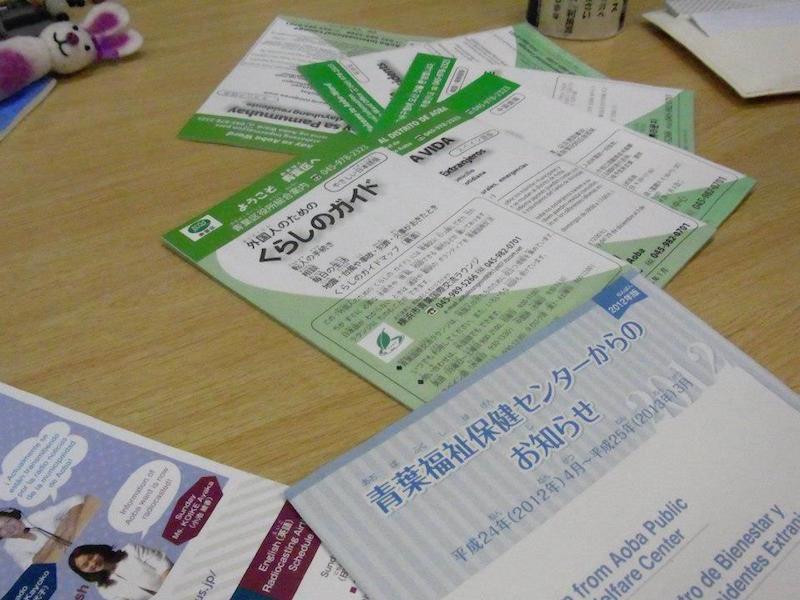 由美さんが携わっている外国人支援活動の冊子