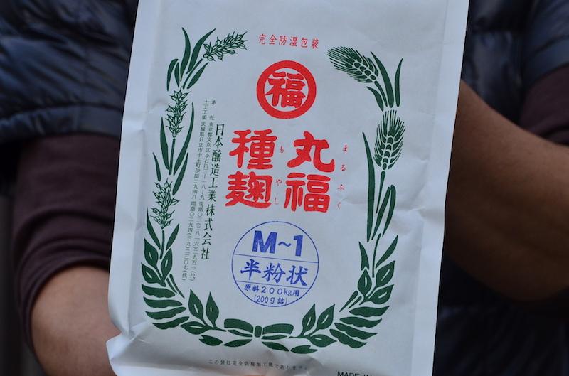 麹を作る元となるのは種菌。この種菌は麹菌(もやし)とよむ