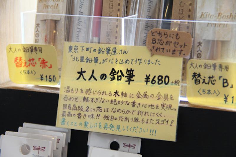 濱田さんお手製のポップの文章がまたそそられる