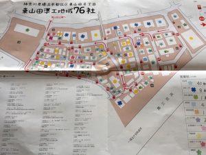 防災マップ。裏には、76の企業や店舗一つひとつを回って取材したメモや、付近の公園や学校の情報も載っている。2000部ほど配布された