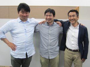 代表の大川博志さん(中央)。前代表の市川毅さん(左)。立ち上げ当初から支えてきた講師の奥平亨さん(右)。いつもとても仲がよさそうなのですが、「肩を組むのは初めてだな?」と少し照れくさそうに、でも嬉しそうに肩組み写真を撮らせてくれました!
