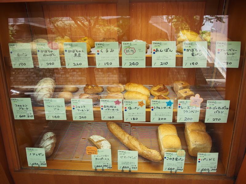 全てのパンで卵を使っていない。プライスカードには、全粒粉の配合の割合と、パン一つひとつにコメントが添えられている。