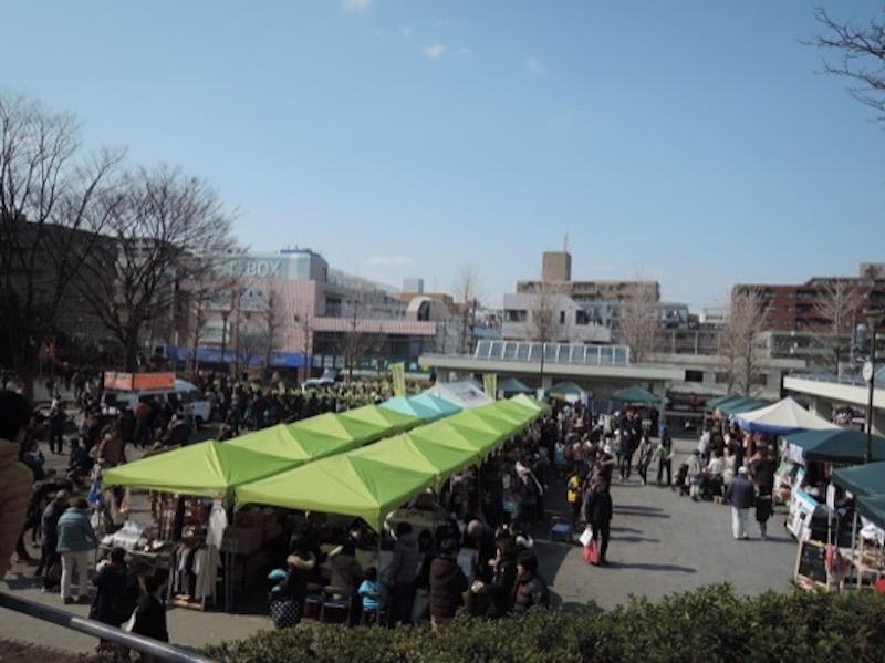 今年も開催します!藤が丘駅前公園に集合!