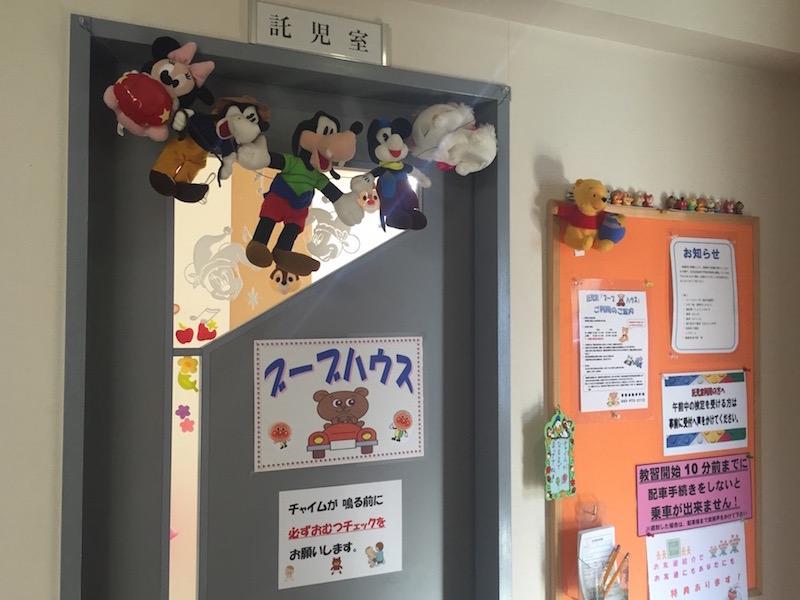 託児室も完備されているから、小さな子どもとも一緒に通えて安心