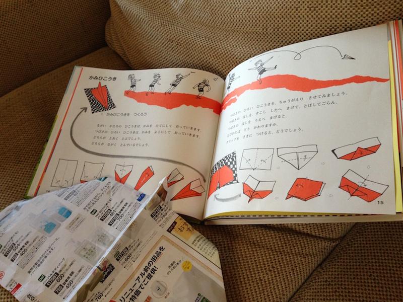 かみひこうきのページはこちら。折り方もわかりやすく、やってみたくなるよ!