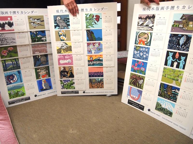 過去50年のカレンダーを並べて展覧会ができそう
