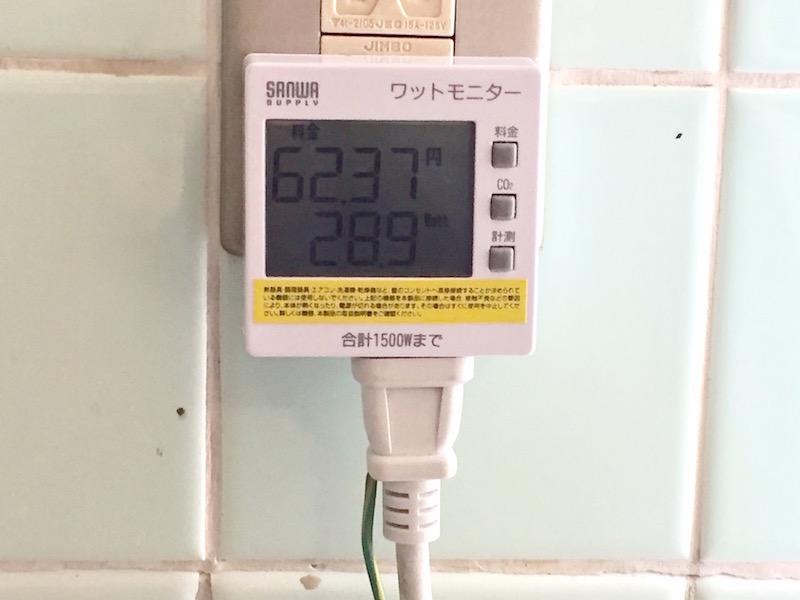 電源計測中のワットチェッカー