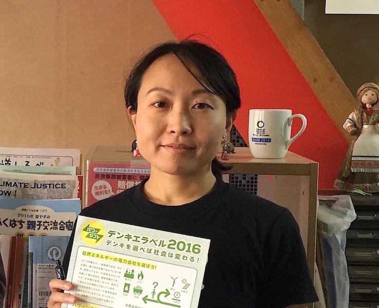 2016年6月、取材に応じてくれパワーシフト事務局の吉田明子さん