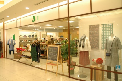 gi青葉台店は、東急スクエアSouth-2の3階にある