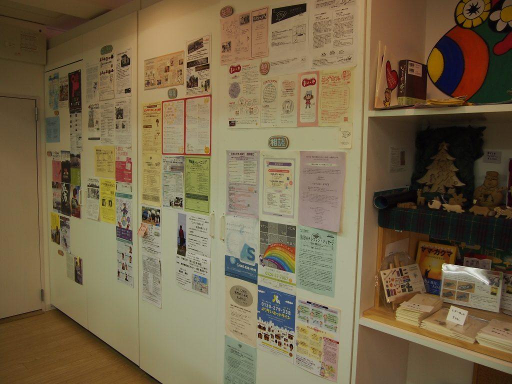 カフェスペースにある掲示板。地域の様々な情報が寄せられている。森ノオトのリーフレットも!