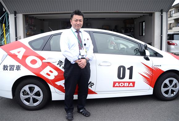 海野さん、座学と実車のきめ細やかな教習、ありがとうございました!