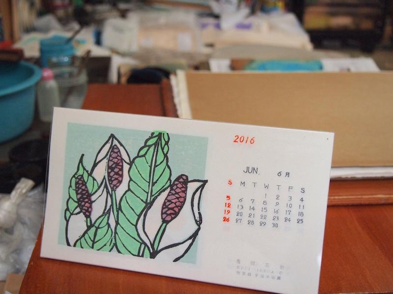 6月の絵柄は「水芭蕉」和紙は光沢があって美しい